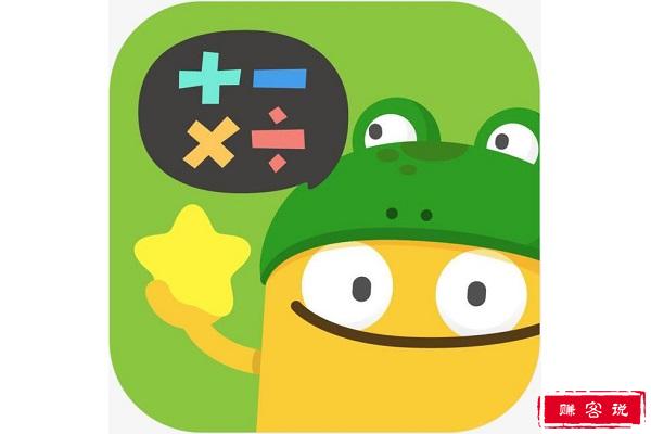 盘点十大最受欢迎的幼儿学数学app排名,你觉得那个APP最好用