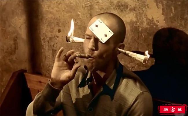 《两杆大烟枪》