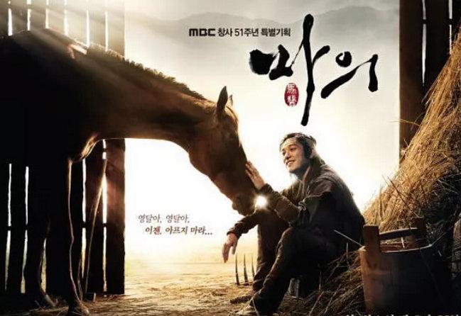 韩剧收视率排行榜 《拥抱太阳的月亮》收视率高达42.2%排名第一