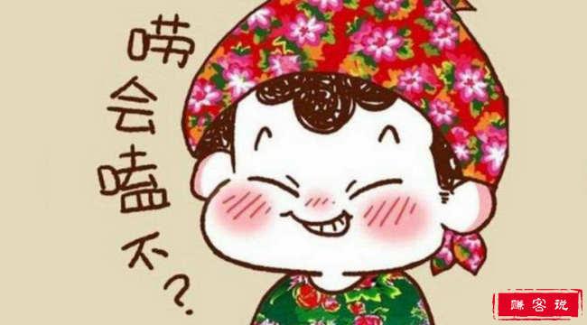 中国十大最难懂方言 你的家乡话上榜了吗