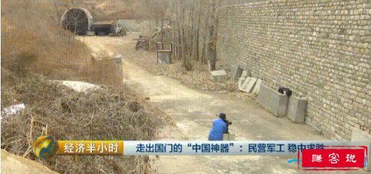 中国最牛民营武器制造商 一年能赚2.5个亿