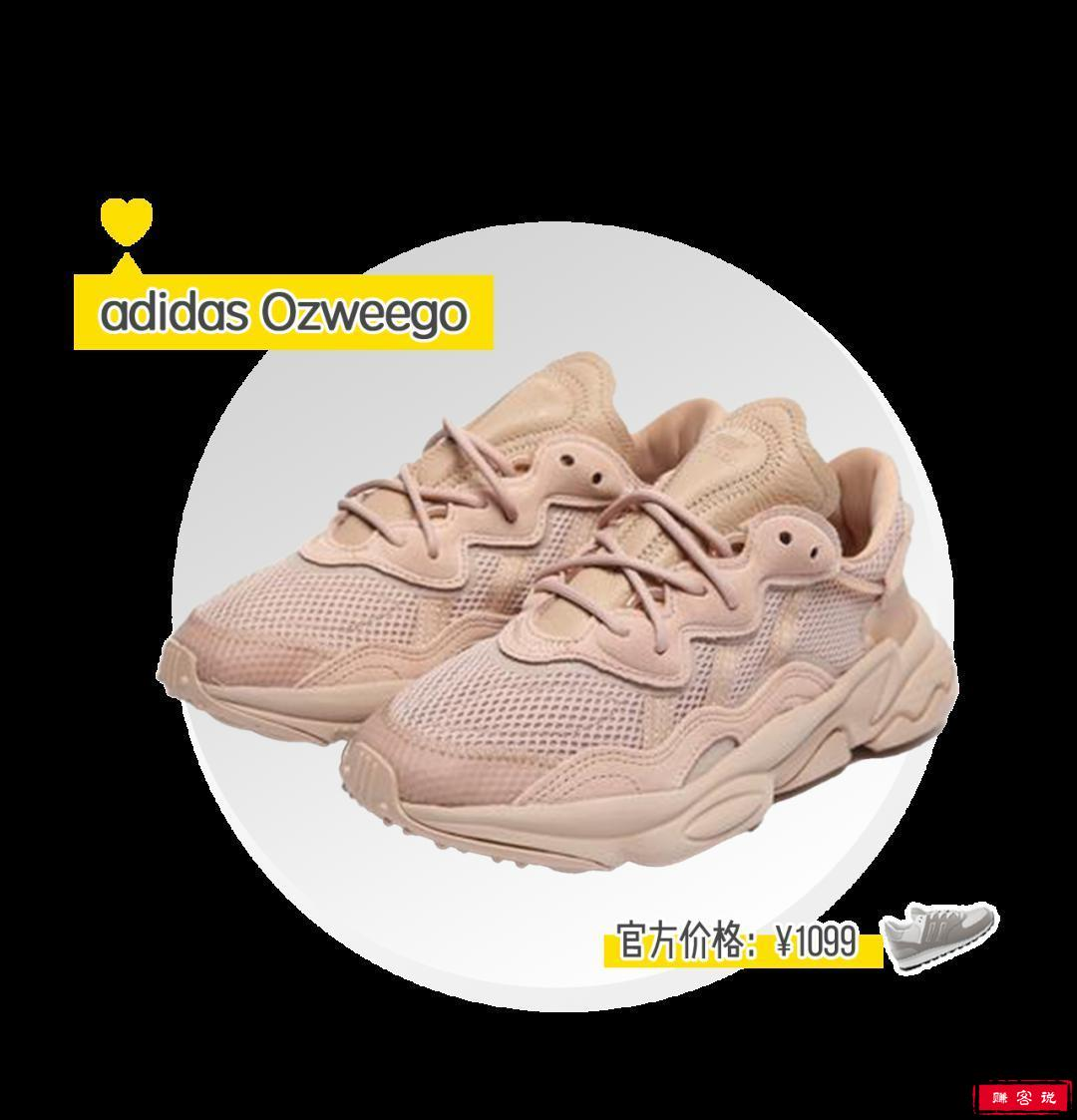 BLACKPINK、欧阳娜娜的最爱,adidas神仙鞋鞋大盘点