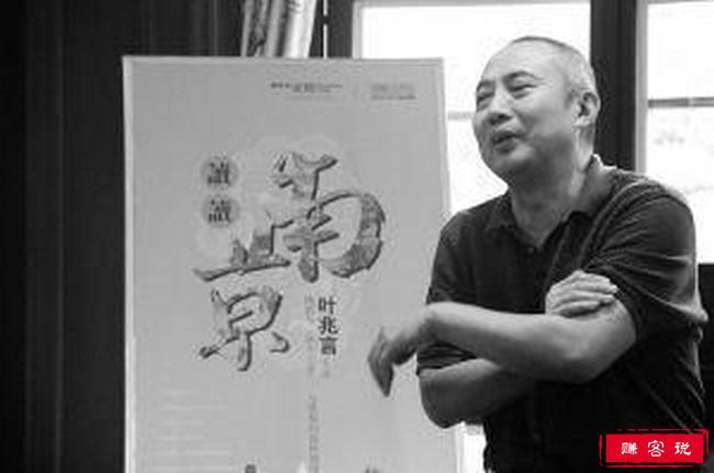 中国现代十大小说作家排行榜 中国现代十大小说作家推荐