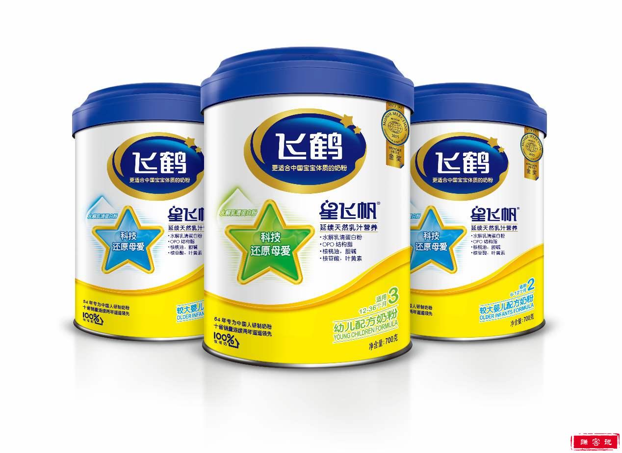 最好最安全的国内奶粉有哪些-安全可靠健康的宝宝奶粉
