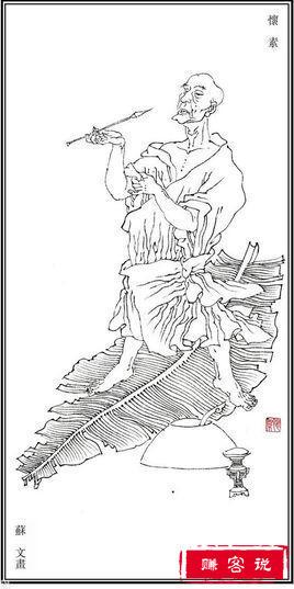 中国古代十大书法家 苏轼唐宋八大家之一
