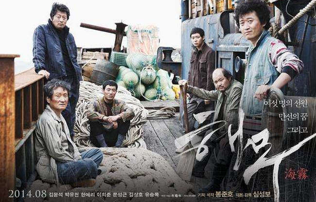 韩国爱情电影排行榜前十名 狼少年最让人心疼