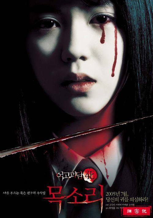 韩国经典电影排行榜前十名 让人为之惊叹的好电影