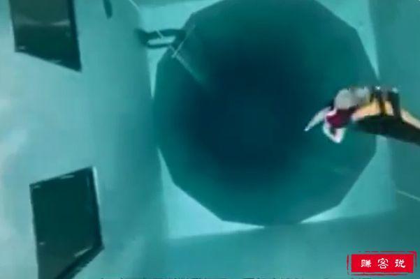 世界上最深的泳池 深达40米看起来像无底洞