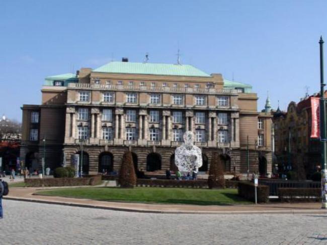 2018年法国布拉格查理大学世界排名 留学费用