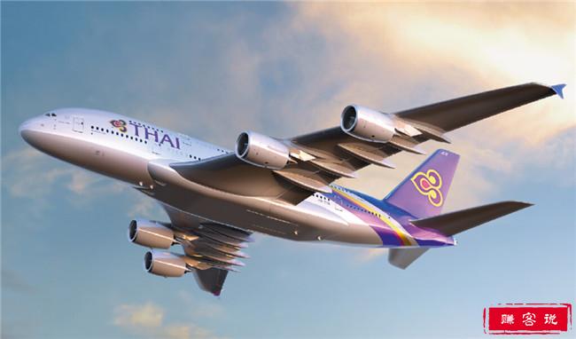 泰国航空公司