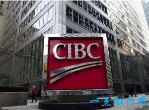 世界十大商业银行排行 中国有俩家