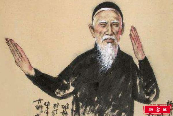 盘点中国十大武术宗师,叶问仅仅排名第七