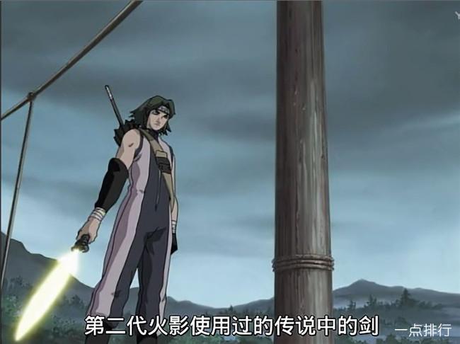 火影忍者十大忍具排行 六道锡杖毫无争议排名第一