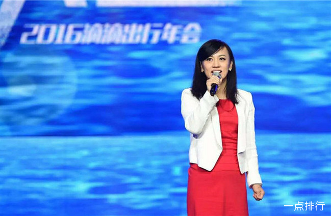 中国富二代排行榜2019 王思聪只能排第四